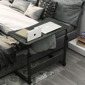 筆電桌簡易懶人可行動摺疊桌家用床上筆記本電腦桌簡約床邊桌學生小書桌WY