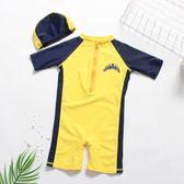 新款兒童泳衣男童卡通沙灘防曬游泳衣褲