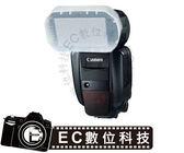 ~EC  ~Canon 600EX RT 600 EX RT 閃光燈 肥皂盒柔光罩柔光盒碗公