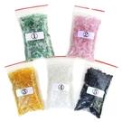 【吉祥開運坊】五色石【聚寶蛋(盆)專用五色水晶石 (粉)~每種顏色各30公克】淨化