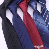 領帶男士商務正裝學生8cm寬休閒藍紅黑色西裝面試結婚新郎韓版    9號潮人館