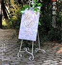鐵藝展架易拉寶海報支架婚禮迎賓結婚照片酒店門口立式落地廣告牌(聖誕新品)