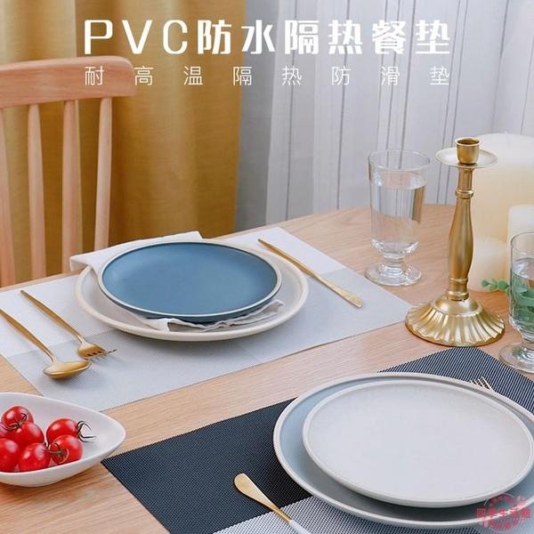 餐墊 餐桌墊隔熱墊北歐西餐墊PVC家用餐盤碗墊子防燙墊歐式防水防滑墊【快速出貨】