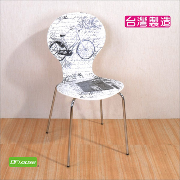 【You&Me】~促銷!DFhouse(彩繪曲木多功能活動用椅1入) 電腦椅 洽談椅 餐桌椅 戶外椅 電鍍椅腳