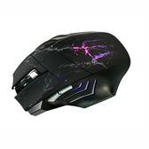 KINYO耐嘉 GKM-802 電競專用滑鼠 電競滑鼠 電競鼠 遊戲滑鼠 遊戲鼠 電腦滑鼠 【迪特軍】