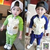 男童衛衣寶寶套裝服