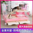 兔籠自動清糞養殖室內家用豚鼠兔子窩屋荷蘭豬寵物籠子別墅防噴尿 快速出貨YJT快速出貨