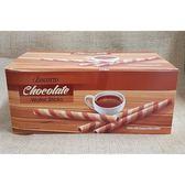 (印尼) 好圈子巧克力捲心酥 1盒20入(1盒50公克) 【8993083935050 】