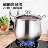 湯鍋-不銹鋼復底湯鍋加深大湯鍋電磁爐鍋燃氣爐鍋家用煲湯鍋大容量鍋大-CY潮流站