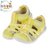 《布布童鞋》日本IFME黃色亮銀兒童機能水涼鞋(15~21公分) [ P0G903K ]