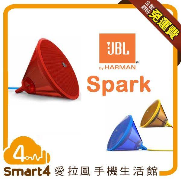 【愛拉風 X JBL多媒體音樂旗艦店】JBL Spark 無線 藍牙 藍芽 揚聲器 吊燈式 行動喇叭