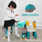 靈動兒童多功能積木桌學習玩具益智大顆粒大號拼圖桌男孩寶寶女孩 創意家居