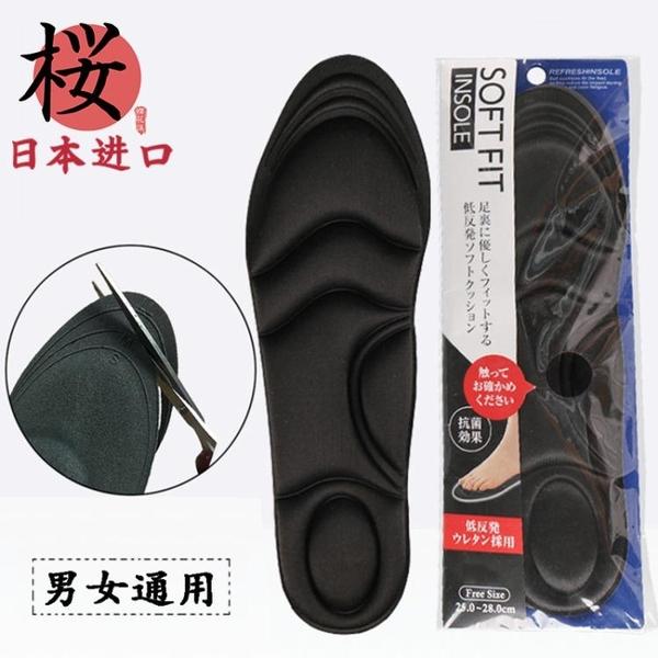 日本可剪裁3D鞋墊吸汗防臭透氣鞋墊男女增高加厚鞋墊拖鞋墊櫻花匯 時尚芭莎