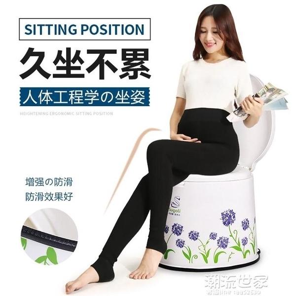 印花便攜坐便椅家用老年人成人孕婦加厚防臭行動馬桶室內坐便器凳MBS『潮流世家』