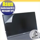 【Ezstick】ASUS MB16AMT 15.6吋 可攜式顯視器 專用 靜電式筆電LCD液晶螢幕貼 (可選鏡面或霧面