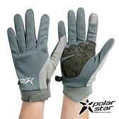 PolarStar 配色抗UV排汗短手套『淺灰』P21516 戶外.防曬手套.防風手套.機車手套.騎車手套.開車手套