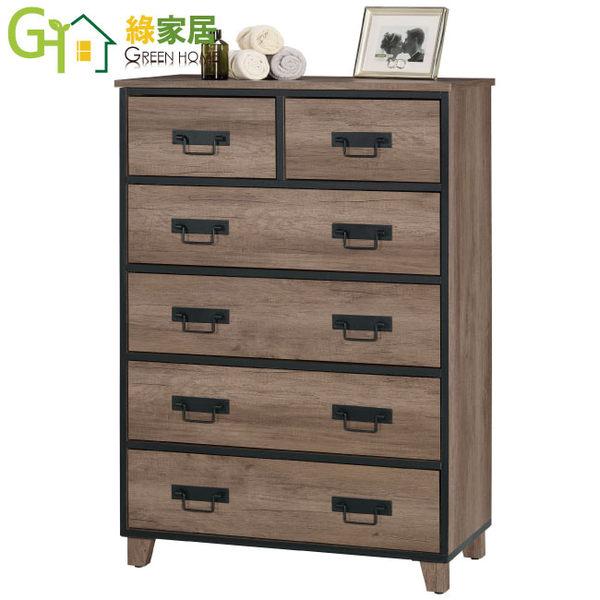 【綠家居】凱艾羅 時尚2.7尺柚木紋六斗櫃/收納櫃
