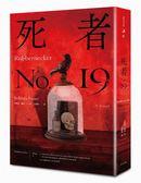 書死者No 19