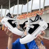 bf運動鞋女韓版街拍款夏季原宿百搭鞋女鞋子 交換禮物