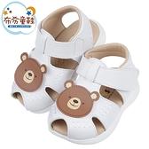 《布布童鞋》微笑可愛咖啡小熊白色真皮寶寶涼鞋(13~15.5公分) [ K1C054M ]