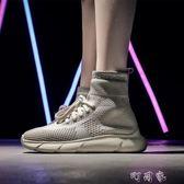 韓版原宿高幫運動鞋子女夏季百搭學生襪子休閒嘻哈襪子鞋 盯目家
