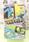 【震撼精品百貨】迪士尼 DISNEY 怪獸大學~公仔食玩~玩具總動員&怪獸電力公司~隨機#10179