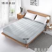 博洋夏季床墊保護墊1.8m床薄床褥墊被席夢思防滑墊床笠可水洗褥子ATF 錢夫人