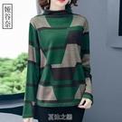 2020新款秋冬季打底衫女寬鬆顯瘦洋氣減齡外穿上衣印花長袖貴夫人 快速出貨