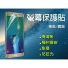 CITY BOSS -HTC One Max T6 803S  -HC 亮面 / AG 霧面  螢幕保護貼 手機保護貼 低反光 抗指紋 抗磨