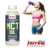 《Jarrow賈羅公式》中鏈三酸甘油脂MCT Oil(椰子油來源)(591ml/瓶)