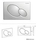 【麗室衛浴】國產A-025-1 埋壁按鈕...