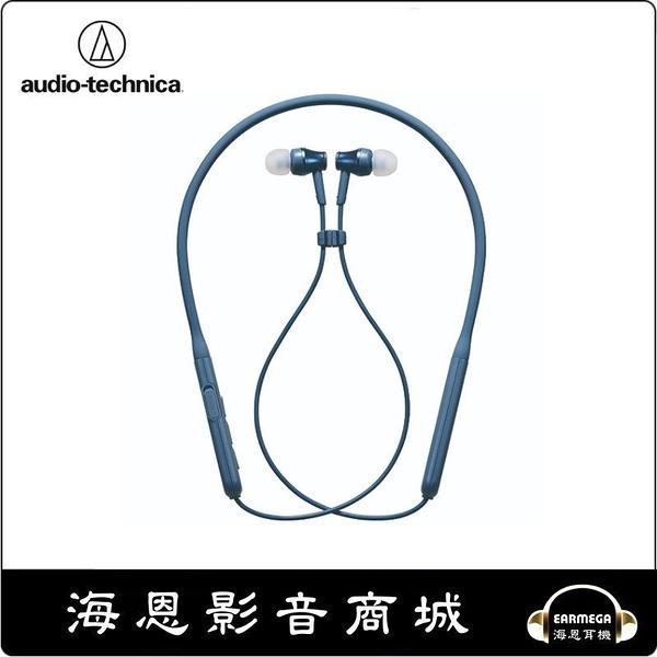 【海恩數位】日本鐵三角 audio-technica ATH-CKR500BT 藍芽耳道式耳機 柔軟可彎折彈性頸帶 藍色
