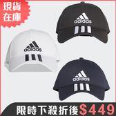 ★現貨在庫★ Adidas 6-Panel Classic 3-Stripes 帽子 老帽 休閒 三條線 黑 / 白 / 深藍【運動世界】