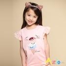 Azio 女童 上衣 亮片冰淇淋貼布網紗荷葉短袖上衣(粉) Azio Kids 美國派 童裝