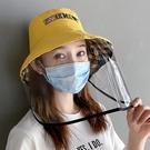 防飛沫帽子 防飛沫漁夫帽可拆卸安全防護帽子女防塵工作遮臉防曬太陽帽防飛濺 618狂歡