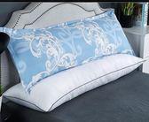 長版枕頭送枕套雙人枕頭情侶枕成人加長枕頭大枕芯長版1.2米1.5m1.8m床    提拉米蘇
