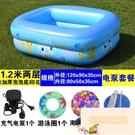 嬰兒洗澡桶成人家用寶寶加厚戲水池兒童游泳池充氣家庭