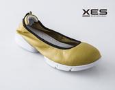XES 淑女簡易健走鞋 休閒鞋/走路鞋 黃色
