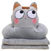午休枕午睡枕神器趴睡覺枕頭辦公室學生三合一靠枕抱枕夏季空調毯 時尚教主