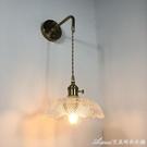 北歐黃銅壁燈床頭燈背景墻衣帽間衛生間鏡前燈創意日式玻璃小壁燈 快速出貨