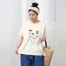 正韓 花卉刺繡開叉擺短袖T恤 (8741) 預購