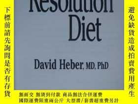 二手書博民逛書店The罕見resolution diet:Your guide