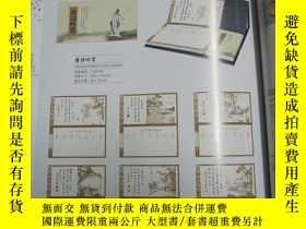 二手書博民逛書店2009月曆精品縮樣(2009罕見CALENDAR MODEL
