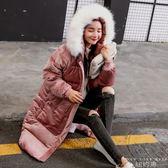 鋪棉外套 大毛領服中長款韓版時尚韓國寬松加厚