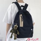 後背包 後背包2021年新款休閒簡約書包男大學生時尚潮流帆布背包男士 小天使