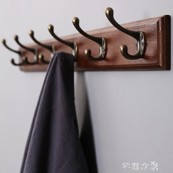 掛鉤壁掛衣帽架臥室墻上門后掛衣架墻面實木鉤墻壁打孔衣服掛衣鉤 快速出貨