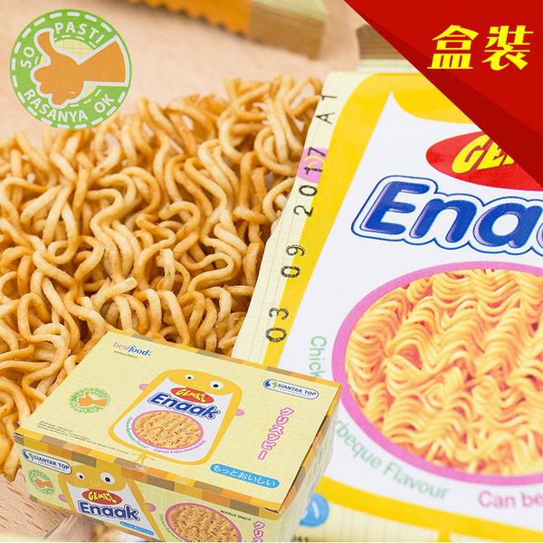韓國 Enaak 小雞點心麵 隨手包 香脆點心麵 點心脆麵 小雞麵 點心麵(30包入/盒裝) 480g 【庫奇小舖】