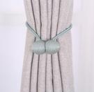 窗簾綁帶一對裝