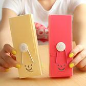 ◄ 生活家精品 ►【P242】微笑鬆緊扣鉛筆盒 文具 學生 辦公用品 文具盒 可愛 簡潔 鬆緊帶 塑料