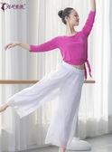 現代舞服裝形體舞蹈練功服闊腿褲套裝舞蹈服女成人古典舞基訓服夏
